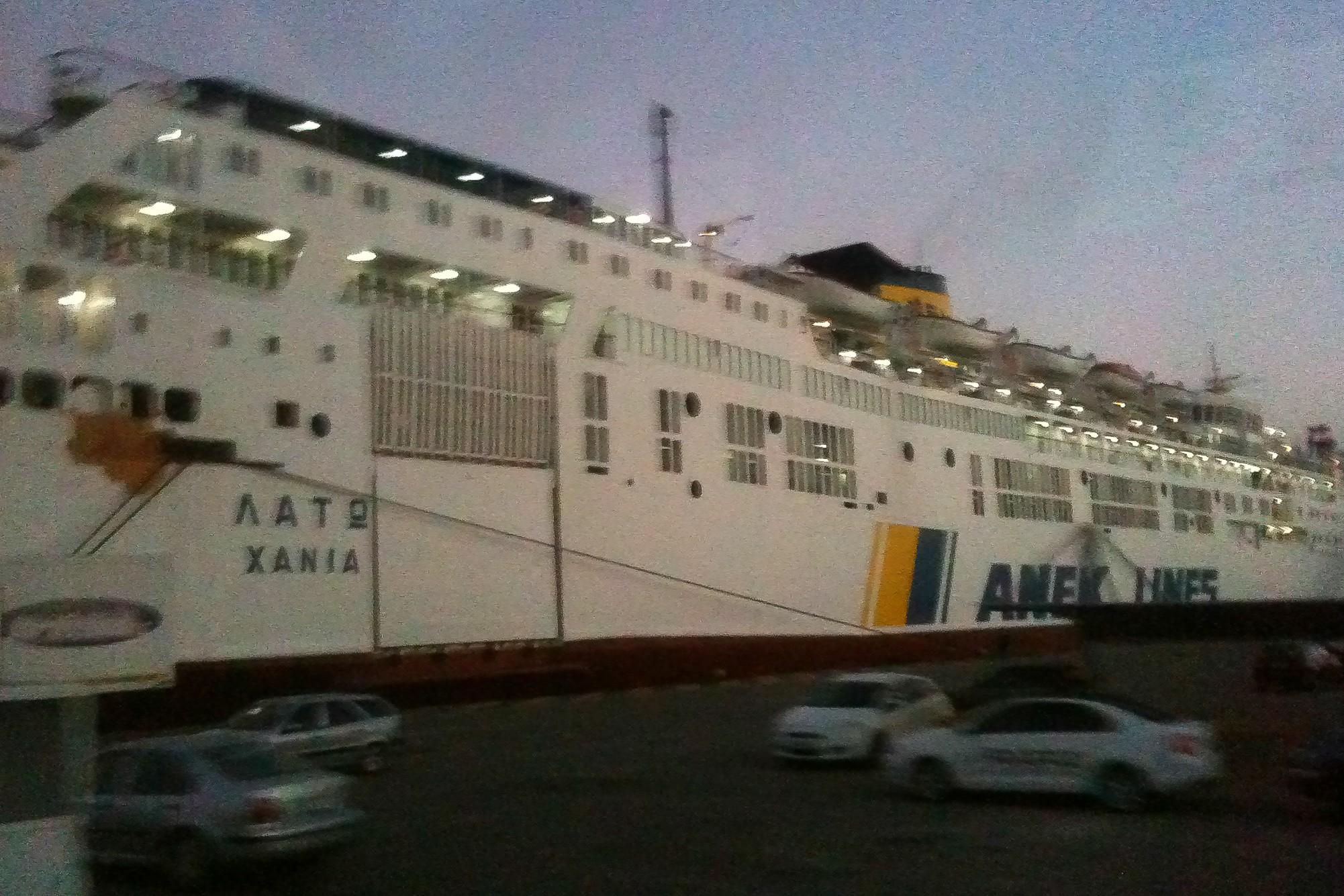 Pireus Ferry