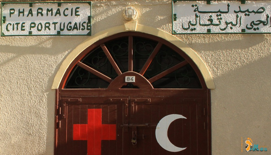 El-Jadida.Mazagão.Marrocos.OsMeusTrilhos-9.jpg